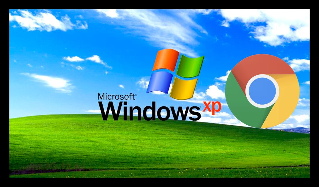 Kartinka-Google-Chrome-dlya-Windows-XP.png