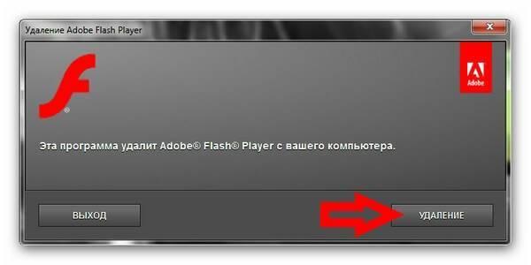 how-renew-adobe-flash-player-in-firefox-4.jpg