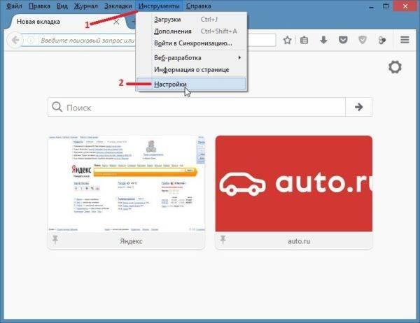 Open-Mozilla-browser-settings-600x462.jpg