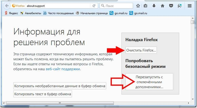 how-rollout-firefox-to-previous-version-4.jpg