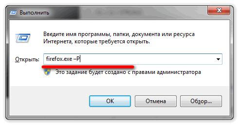 vvesti-komandu-v-konsole.png