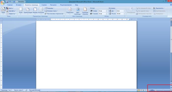 Otkryvaem-dokument-Vord-v-pravom-nizhnem-uglu-nahodim-polzunok-regulirujushhij-masshtab-stranicy-e1527502107503.png