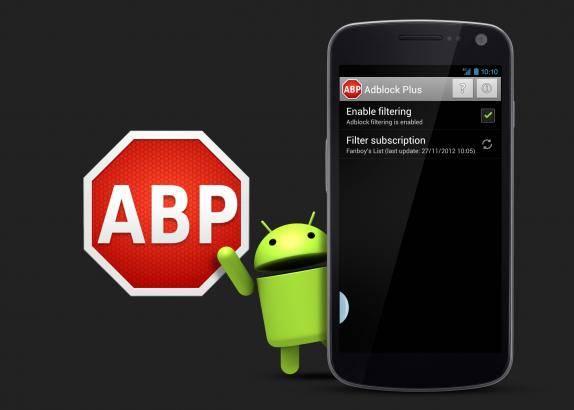 adblock-na-android-4.jpg