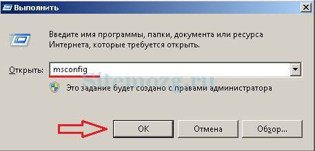 kak-yskorit-raboty-komputera-15.jpg