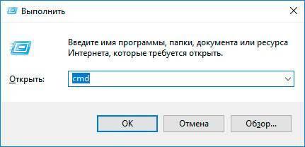 run-cmd.jpg