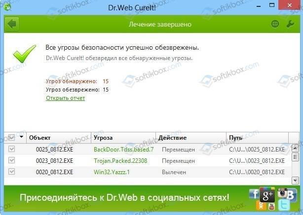 495d9f2a-f7d5-405a-b973-7f44c1241736_760x0_resize-w.jpg