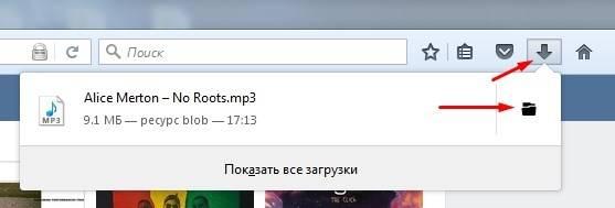 addons-for-firefox-for-download-music-vk-8.jpg