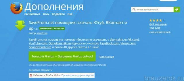 dop-skachivaniya-muz-ff-7-640x282.jpg