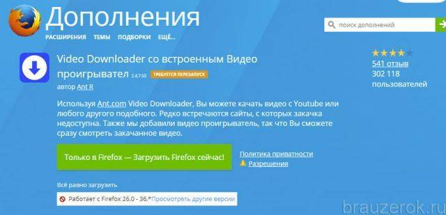 dop-skachivaniya-muz-ff-9-640x309.jpg