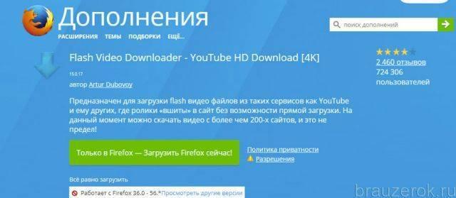 dop-skachivaniya-muz-ff-11-640x279.jpg