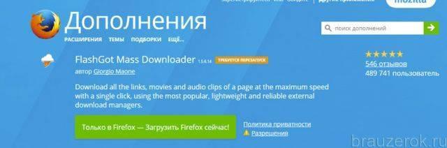 dop-skachivaniya-muz-ff-13-640x212.jpg