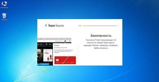 ustanovit-yanbr-8-511x265.jpg