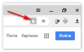 vstroennyj-antivirus-yandeks.png