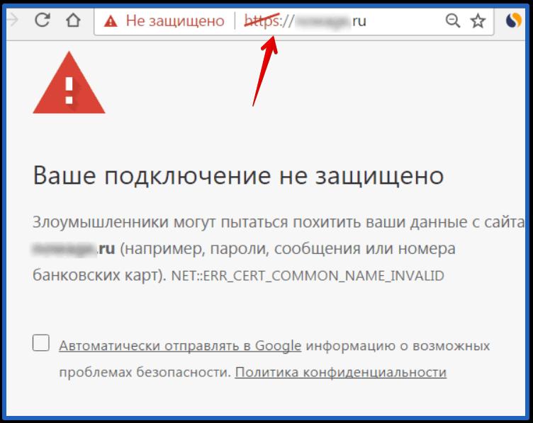 30-09-kak-v-google-chrome-vklyuchit-avtozapolnenie-11.png