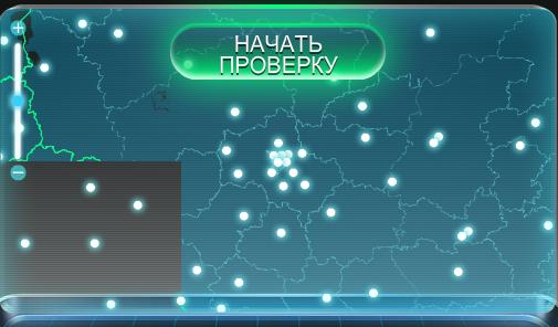 tormozit-gugl-hrom-chto-delat2.png