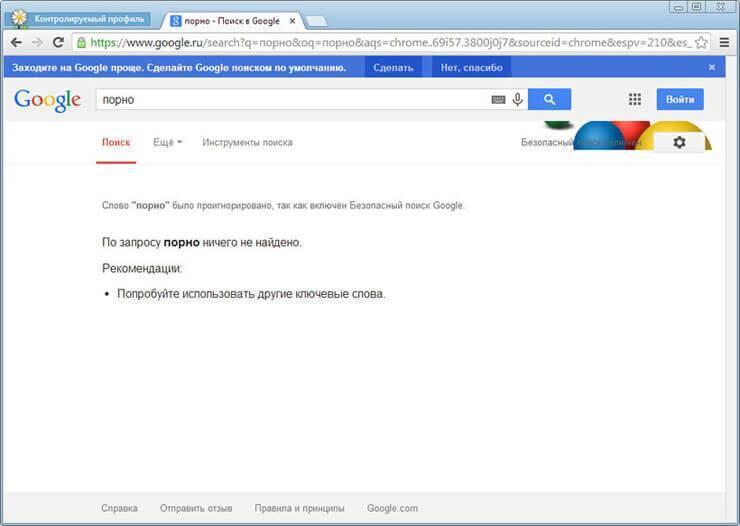 V-e-tom-profile-opredelenny-e-zaprosy-avtomaticheski-blokiruyutsya.jpg