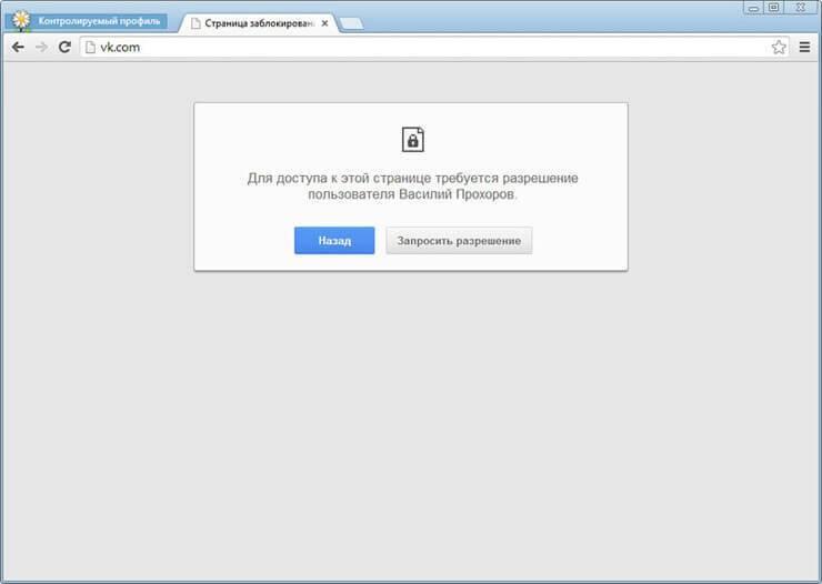 Perehod-na-blokiruemy-j-sajt.jpg