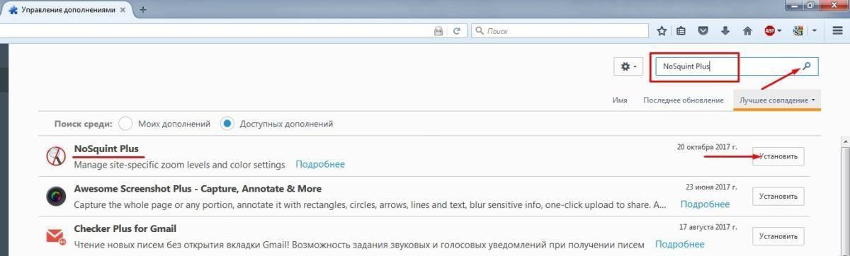 change-masshtab-page-v-firefox-8.jpg