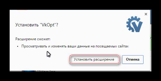 Ustanovka-Vkopt-2.png