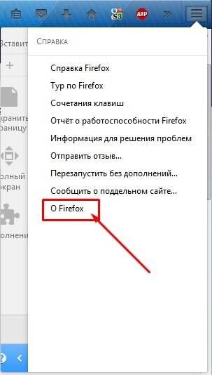 visual-zakladki-yandex-for-mozilla-firefox-5.jpg