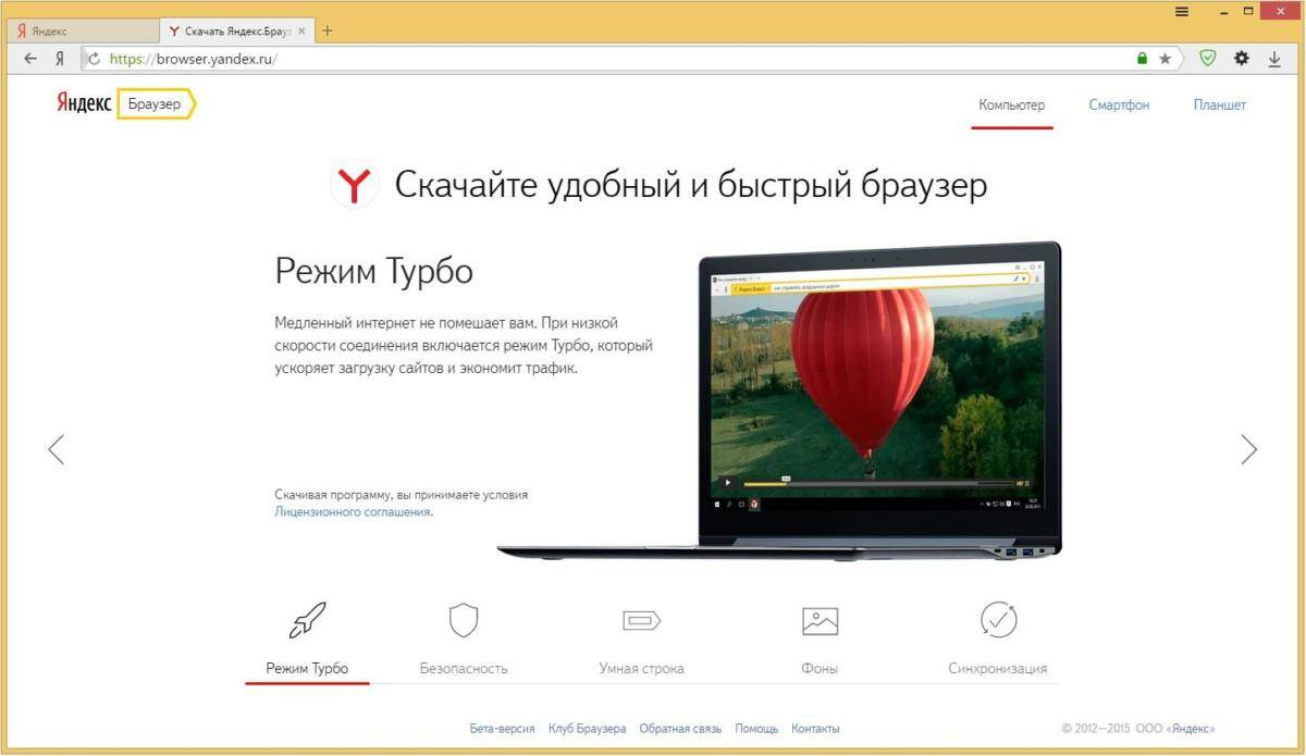 yandex-screenshot-new-3.jpg