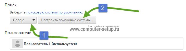 kak_otklyuchit_yandex_dzen_09.png