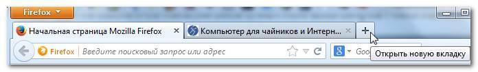 2013-12-29_184944.jpg