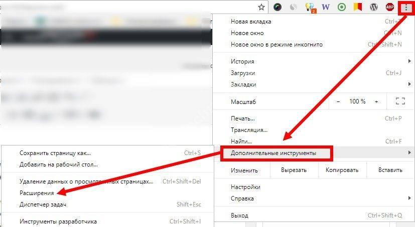 otkryvayutsya-novye-vkladki-v-brauzere-5.jpg