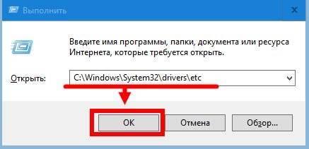 otkryvayutsya-novye-vkladki-v-brauzere-9.jpg
