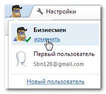 2013-11-27_004427.jpg