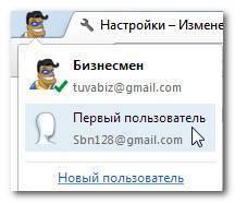 2013-11-27_004844.jpg