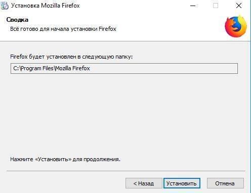 ffx-yandex-11-496x382.jpg