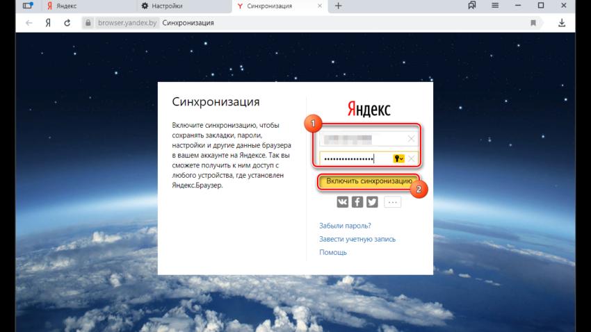 Vvod-registratsionnyh-dannyh-850x478.png