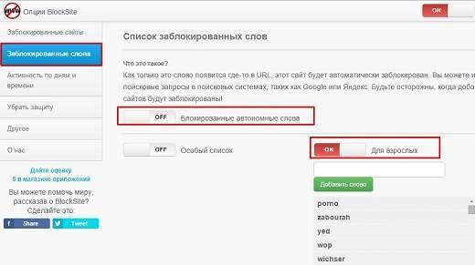 Screenshot_101.jpg