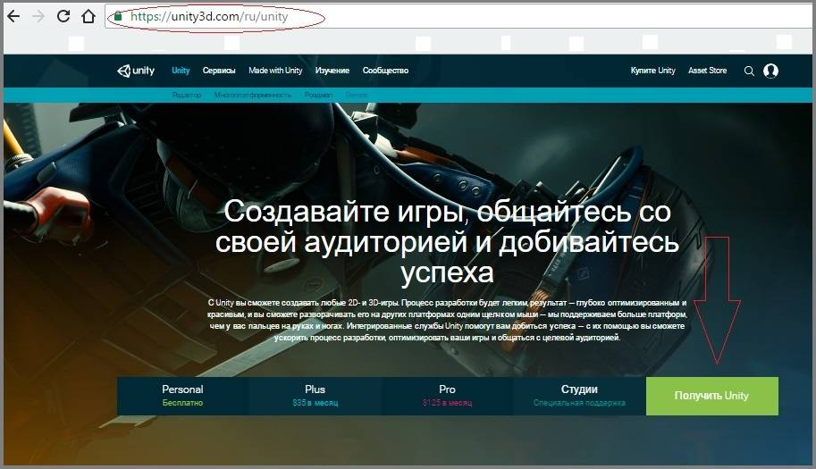 Unity-WebPlayer1.jpg