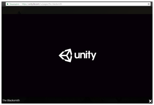 unitywebplayer-e1519203493438.png