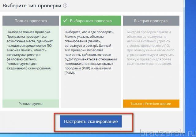 gchr-zap-sreklamoy-27-640x448.jpg