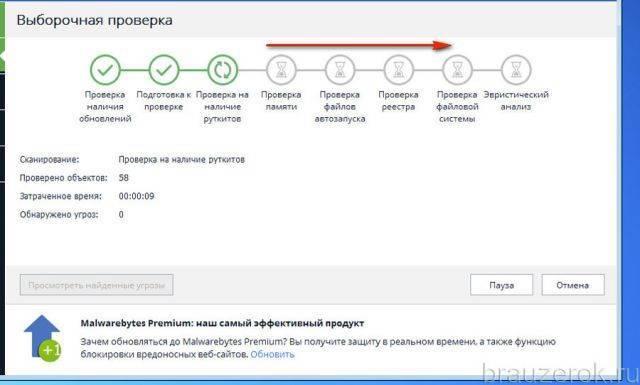 gchr-zap-sreklamoy-29-640x385.jpg