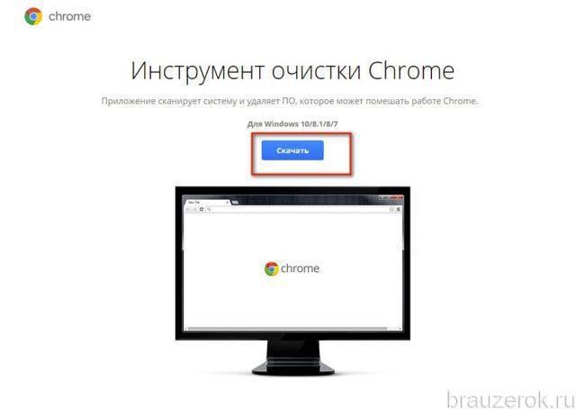 gchr-zap-sreklamoy-14-640x454.jpg