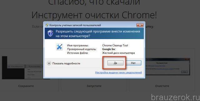 gchr-zap-sreklamoy-17-640x324.jpg