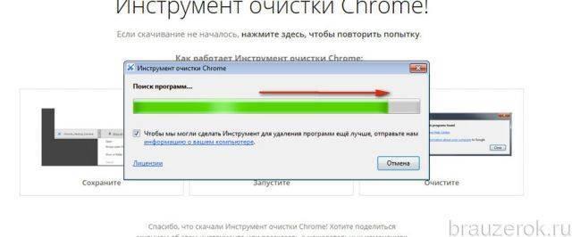 gchr-zap-sreklamoy-18-640x266.jpg
