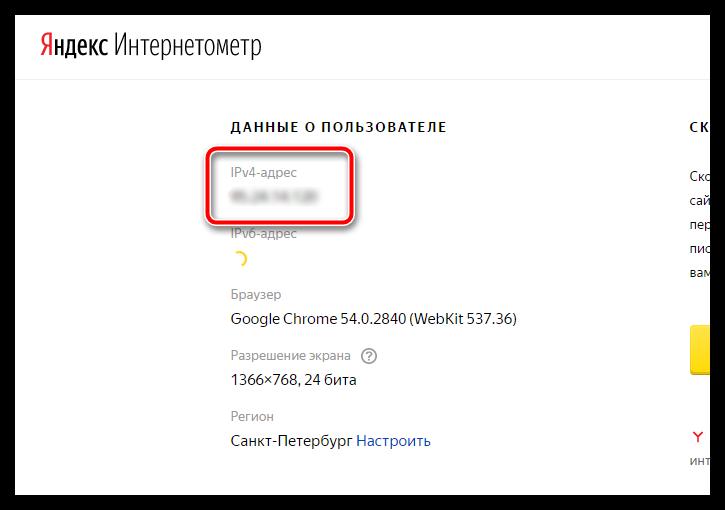 Nastroyka-proksi-v-Mozilla-Firefox.png