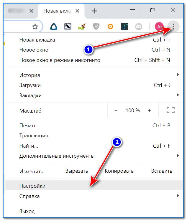 Otkryivaem-nastroyki-Chrome-1.png