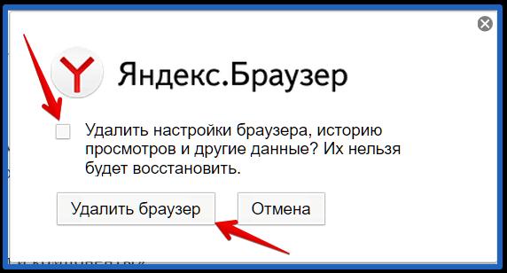 24-06-sohranit-zakladki-i-vkladki-v-yandex-brauzere-16.png