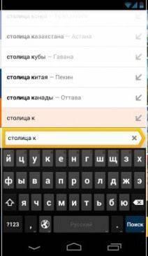 skchbsyanbr-telefon-6-212x366.jpg