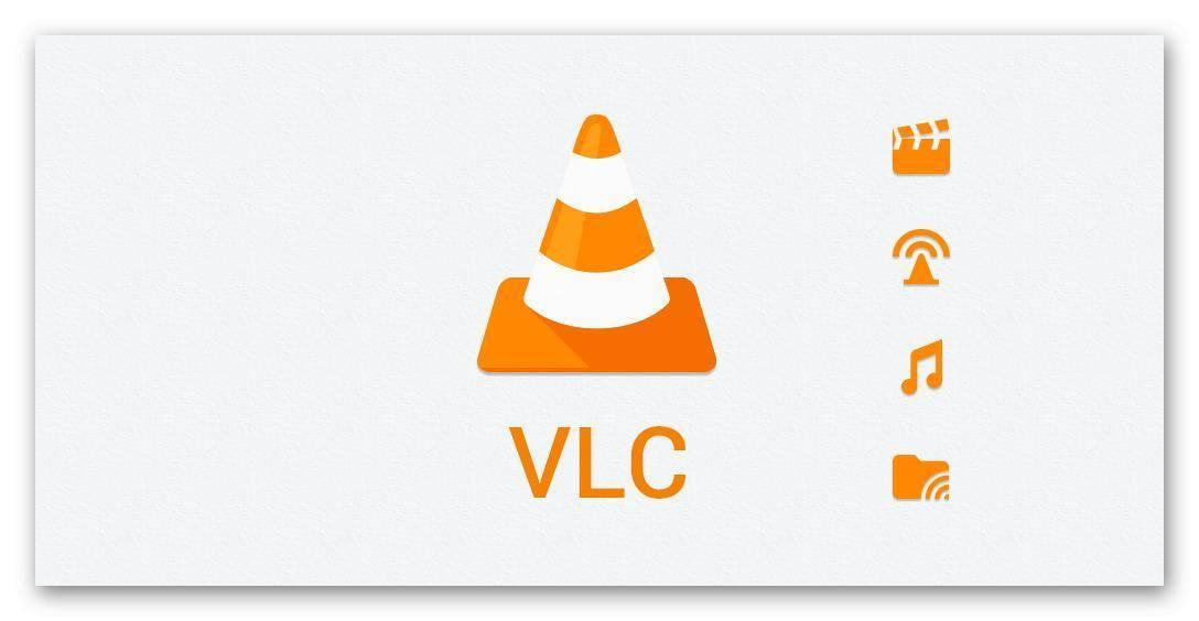 Kartinka-Plagin-VLC.png