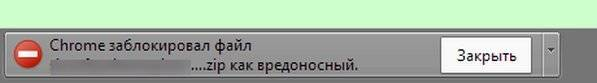 file_download_aborted.jpg