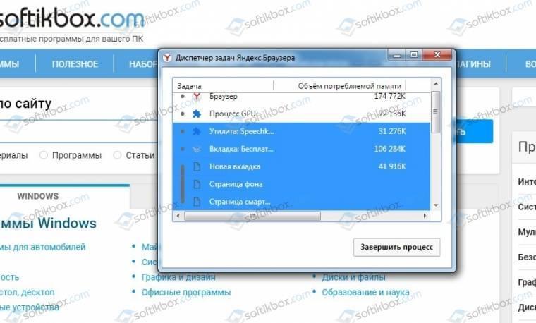 9dcc2976-4388-41fc-b393-8296154089f3_760x0_resize-w.jpg