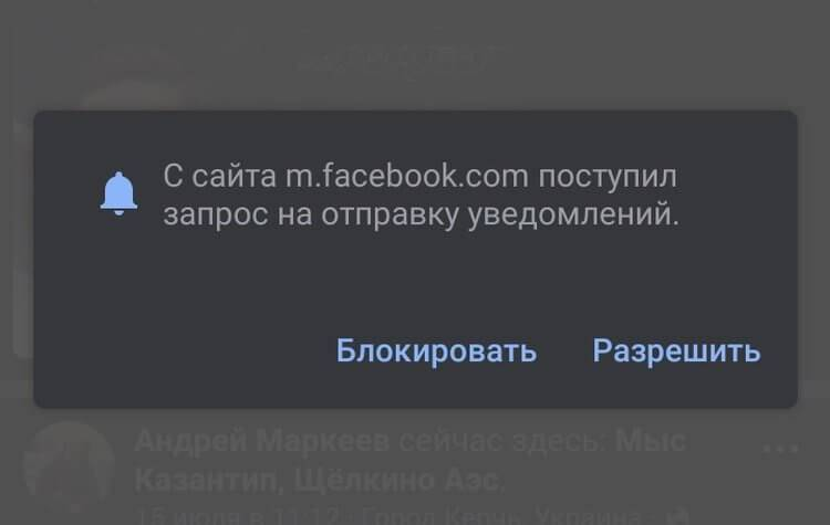 Receive-Facebook-and-Twitter-notifications-in-Chrome-750x475.jpg