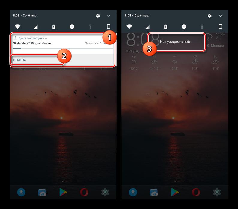 Otmena-zagruzki-fajlov-na-Android.png